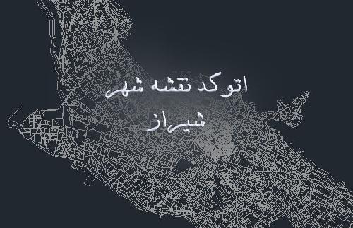 اتوکد نقشه شهر شیراز